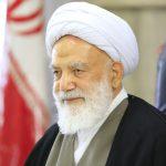 حجت الاسلام و المسلمین عارفی